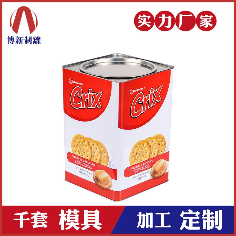 食品包装铁盒-饼干铁盒包装定制