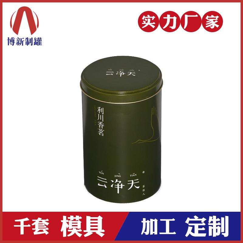 铁罐制作-马口铁茶叶铁罐