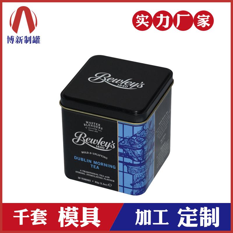 茶叶铁盒-马口铁茶叶盒