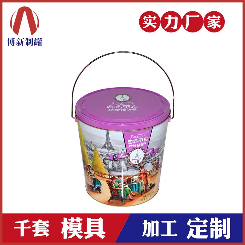 金属铁桶-金属饼干桶包装