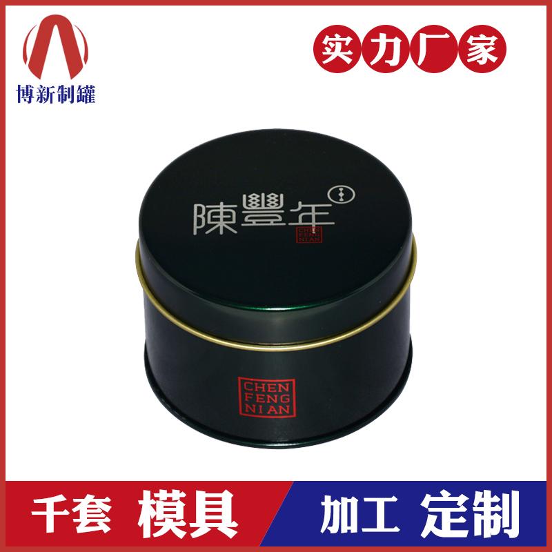 小茶叶罐-圆形包装铁盒