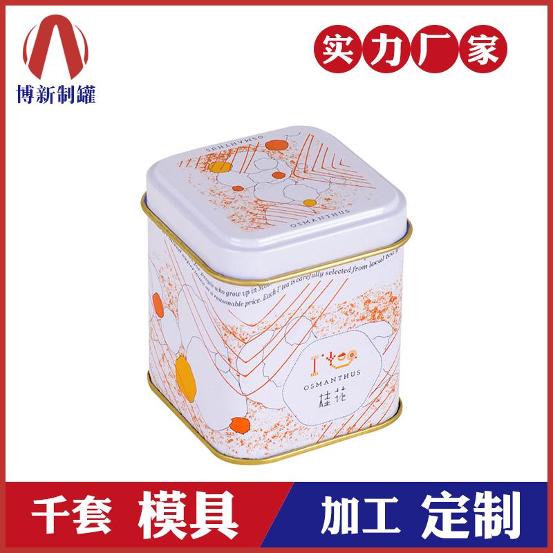 花茶铁罐-桂花铁罐包装