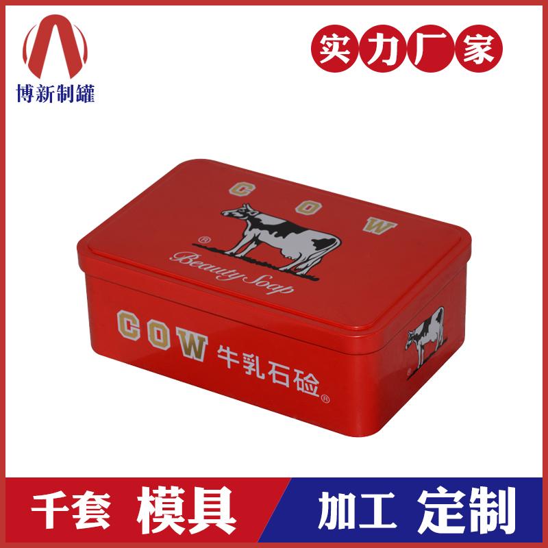 铁盒包装厂-香皂包装铁盒定制