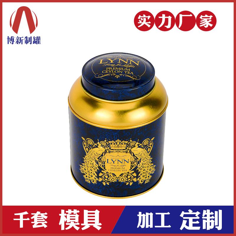 茶叶包装罐-圆形茶叶铁罐