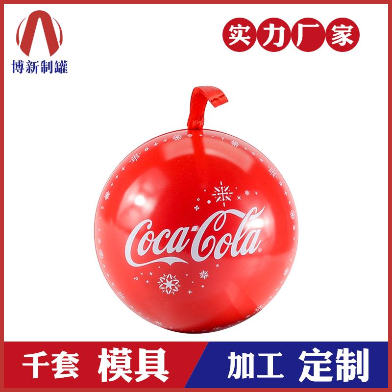 马口球罐-礼品包装球罐