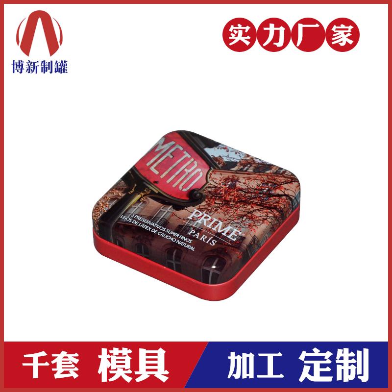 翻盖小铁盒-正方形马口铁盒