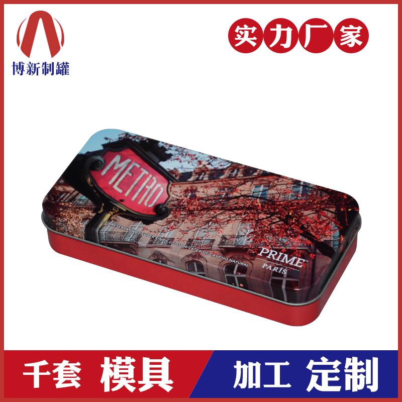 铁盒生产厂家-长方形马口铁盒