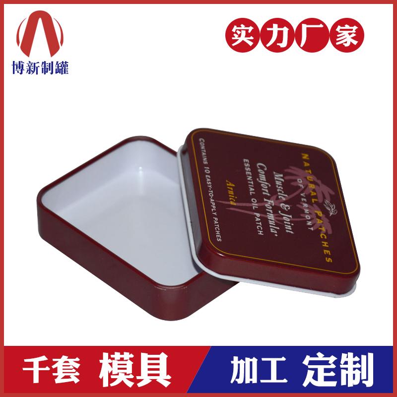 马口铁糖盒-马口铁盒定制