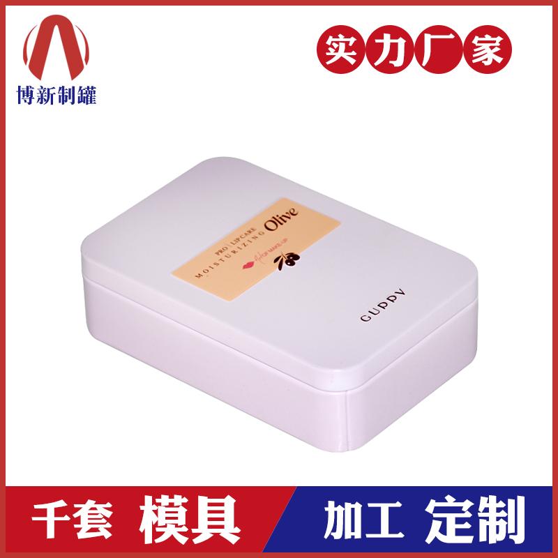 彩妆铁盒厂-口红铁盒包装