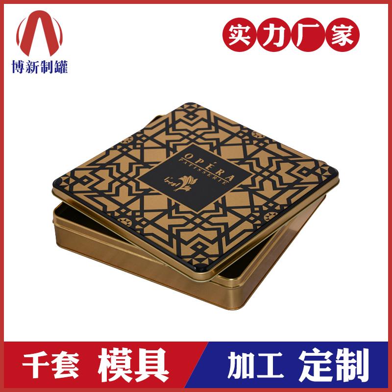 饼干铁盒厂-定制马口铁食品包装盒