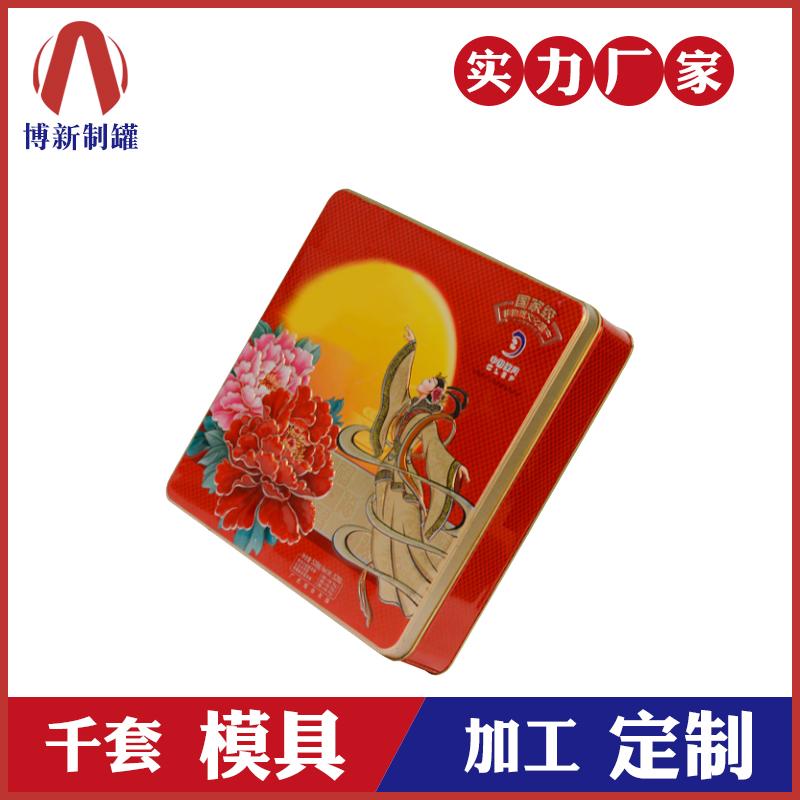 广式月饼铁盒包装-马口铁月饼盒定制