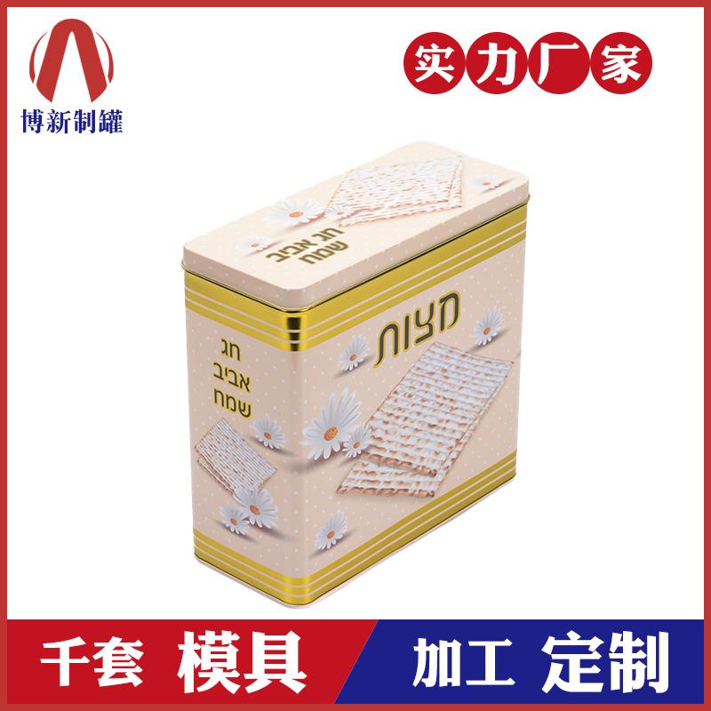 饼干铁罐-饼干铁盒定制