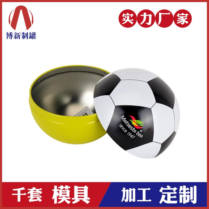 茶叶球罐-马口铁球型茶叶罐