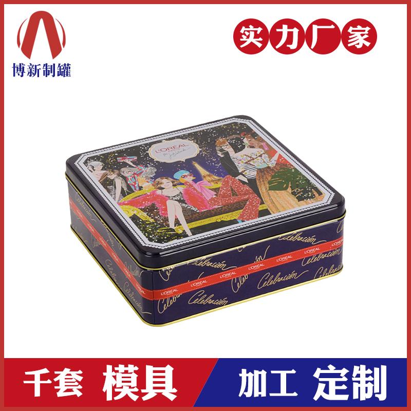 方形铁盒-化妆品铁盒包装