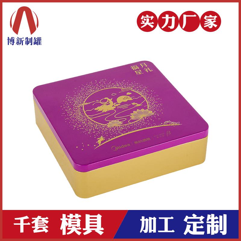 月饼铁盒-广式月饼铁盒