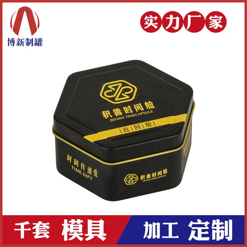 六角铁盒-食品包装铁盒