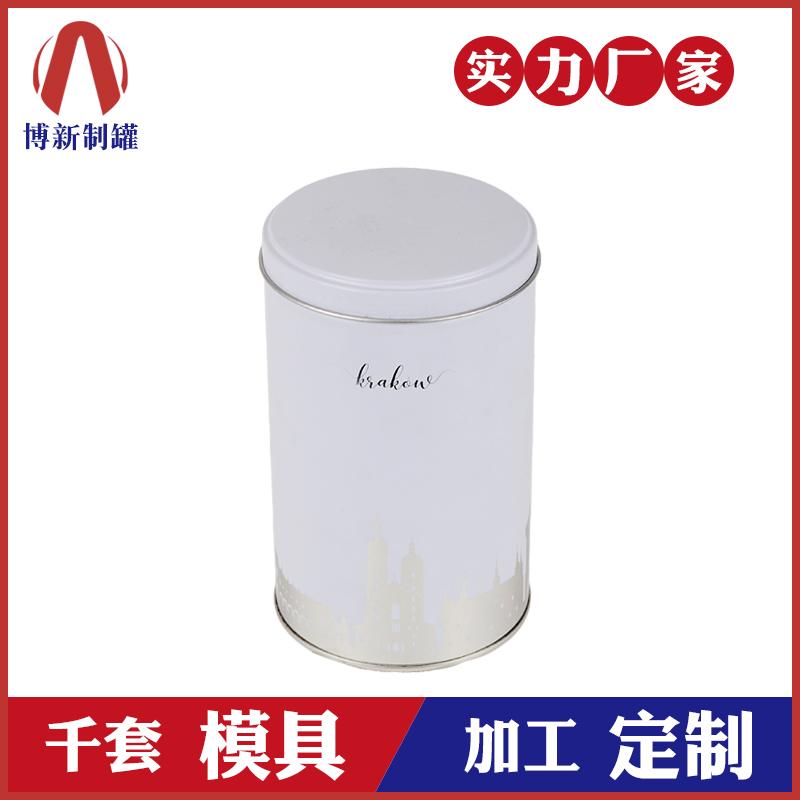 圆形铁罐-食品铁包装盒