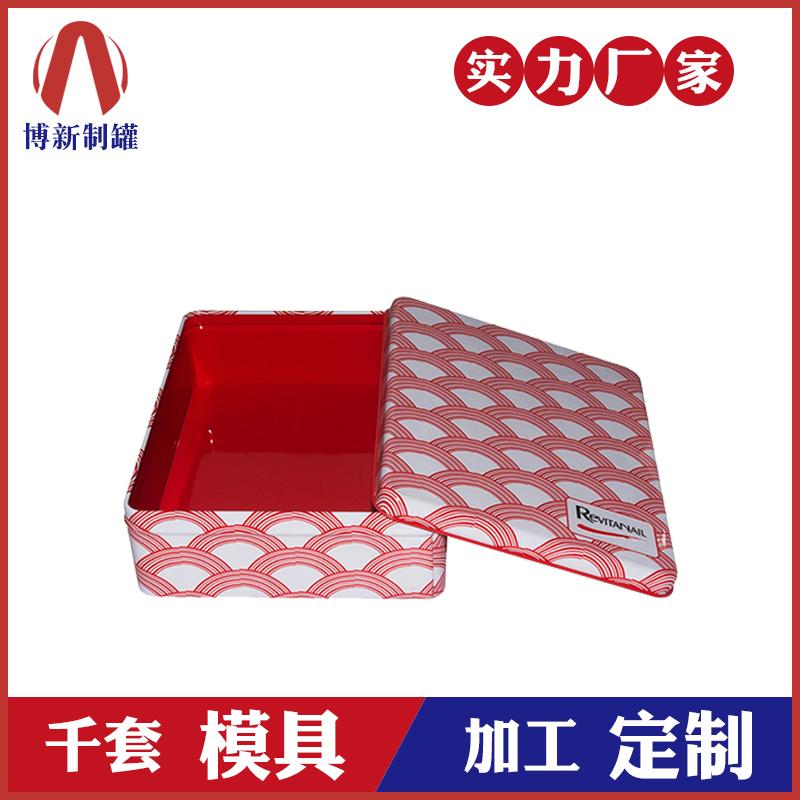 化妆品铁盒-指甲油铁盒包装