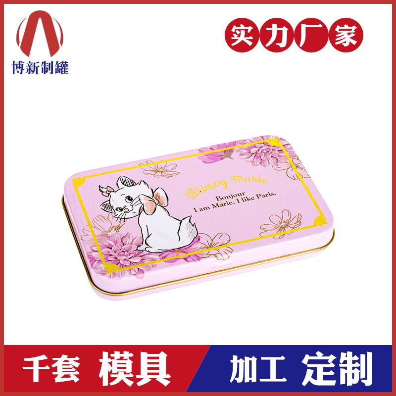 化妆品铁盒-化妆品马口铁盒