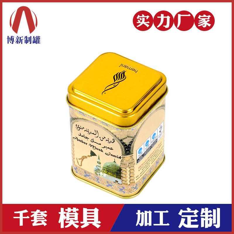 方形小铁盒-精油铁盒包装