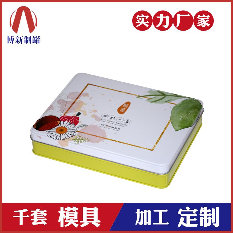护手霜铁盒-高档化妆品铁盒包装