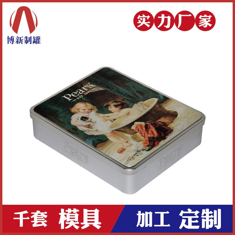 润肤露铁盒-化妆品铁盒定制