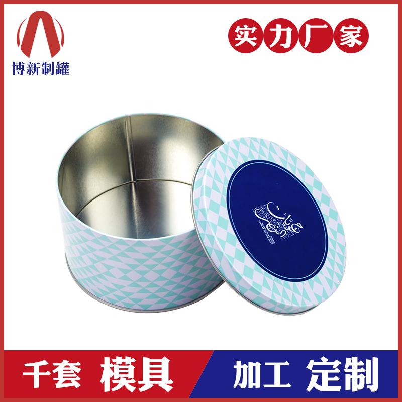 圆形铁盒-爽生粉包装铁盒