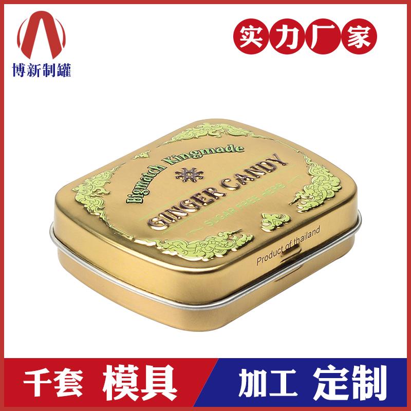 姜糖铁盒-马口铁糖果盒
