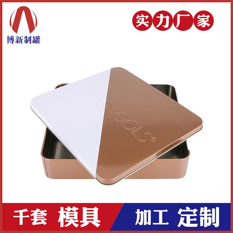 护肤品铁盒-化妆品套装铁盒
