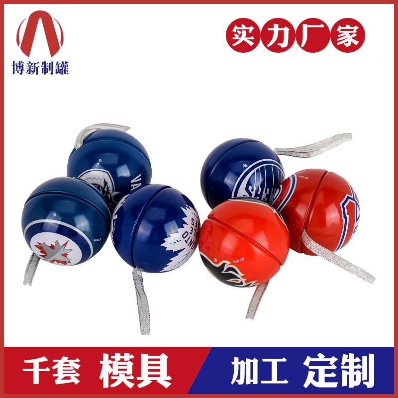 球型糖果盒-糖果包装球罐