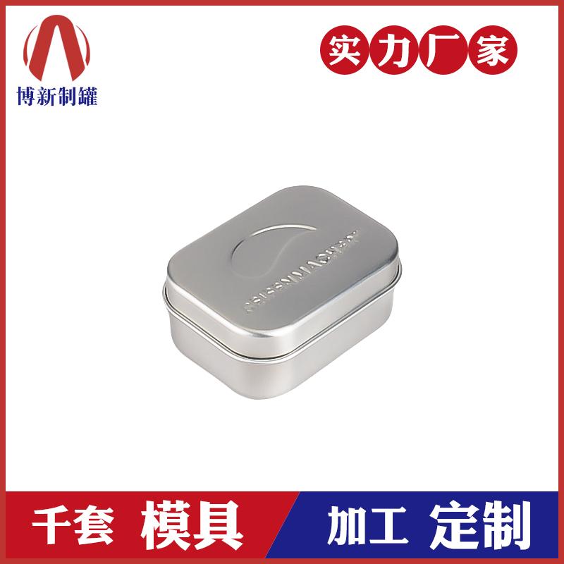 香皂铁盒 -手工皂包装铁盒