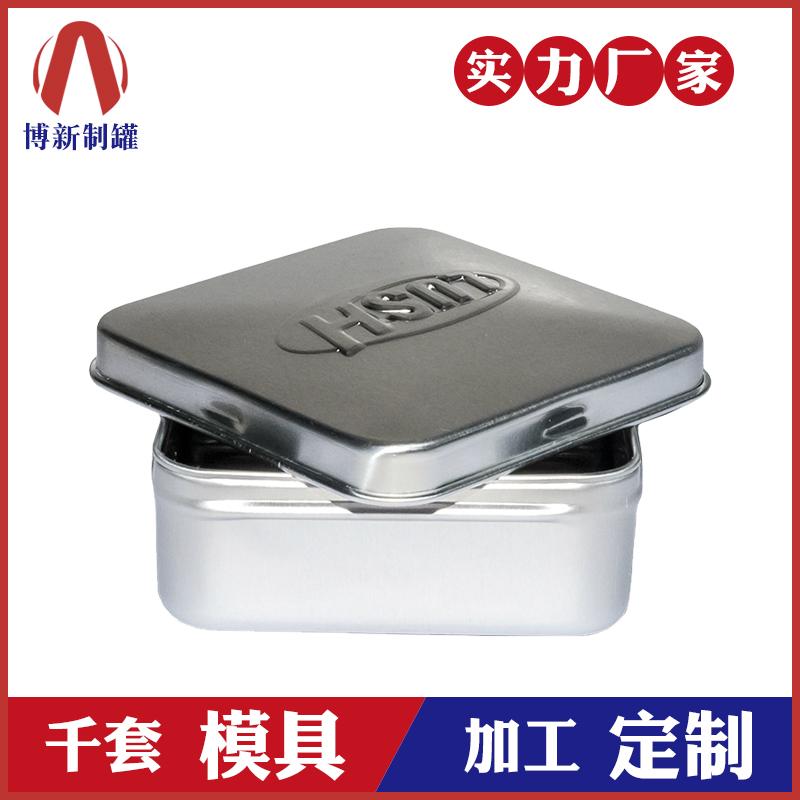 肥皂金属盒-手工肥皂金属盒