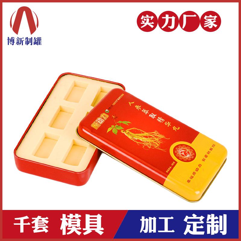 保健品铁盒-人参包装铁盒