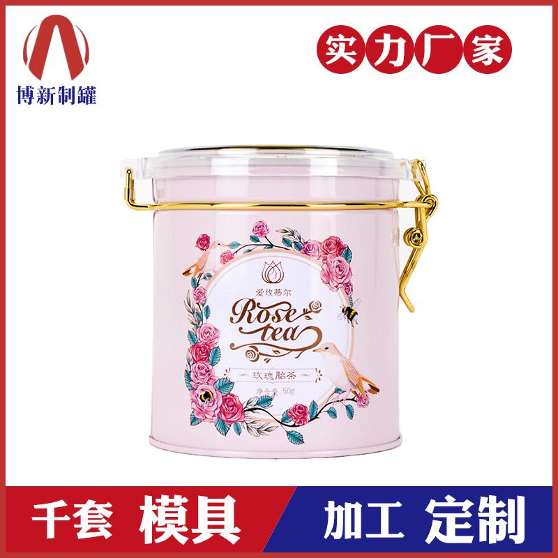 花茶铁罐-玫瑰花茶铁罐