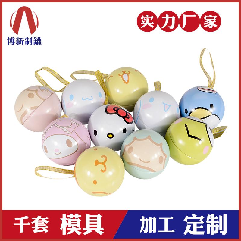 铁球包装-礼品包装铁球