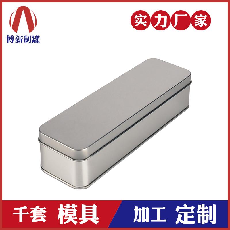 铁盒文具盒-马口铁文具盒定制