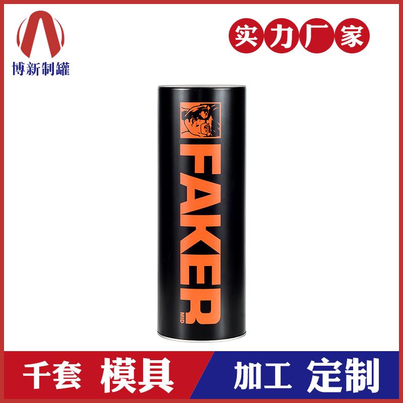 马口铁罐-礼品铁罐包装