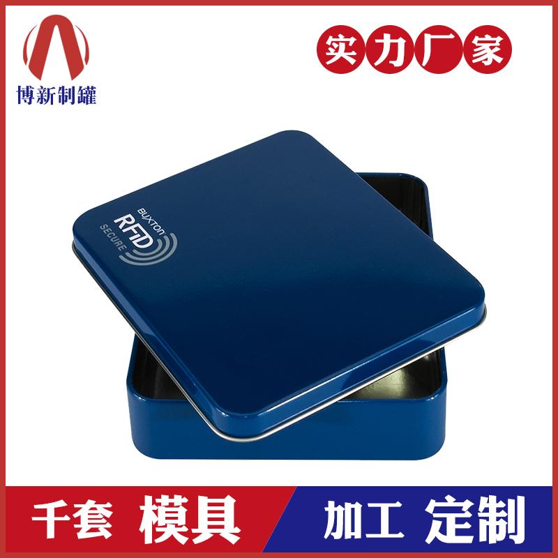 金属包装铁盒-电子元件铁盒