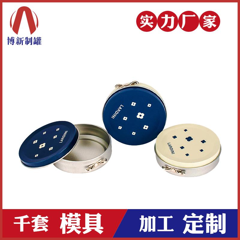 圆形铁盒-马口铁礼品盒定制