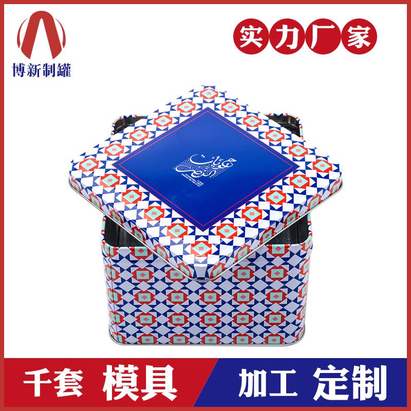 方形铁盒-收纳马口铁盒