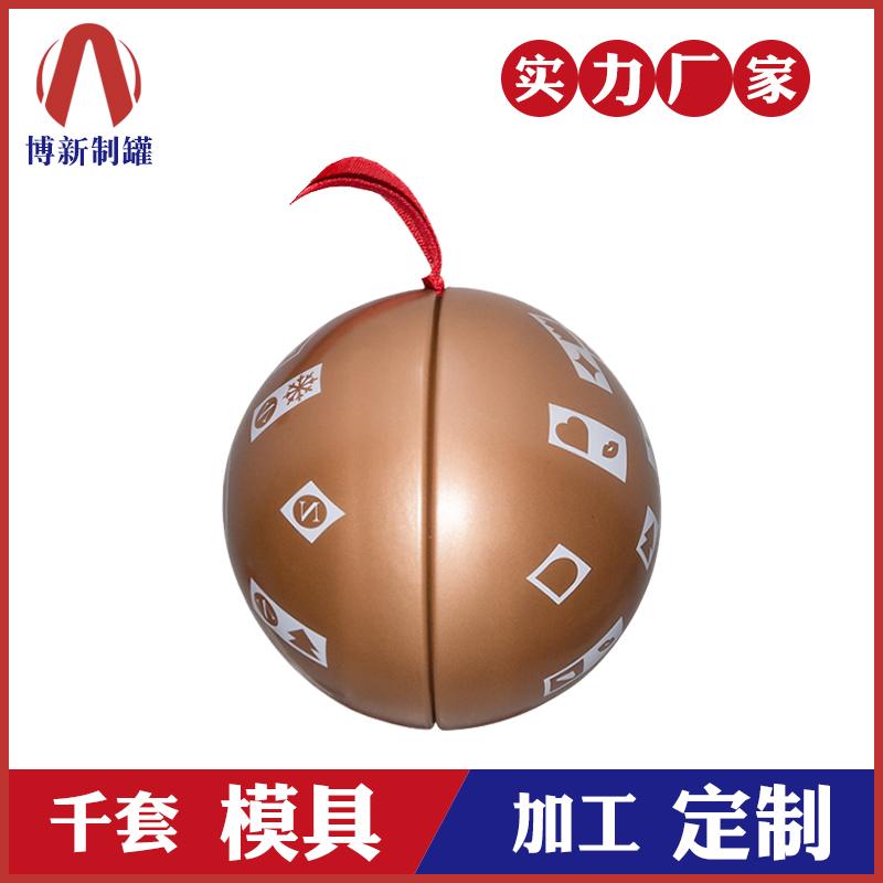 铁盒包装-礼品金属包装盒