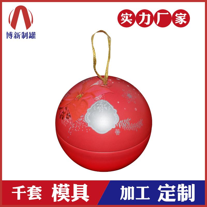 马口铁球罐定制-圆形糖果铁罐