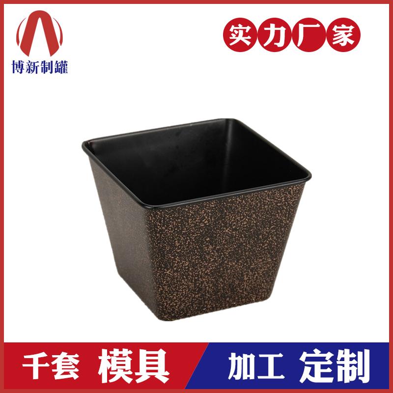 马口铁桶-梯形马口铁桶