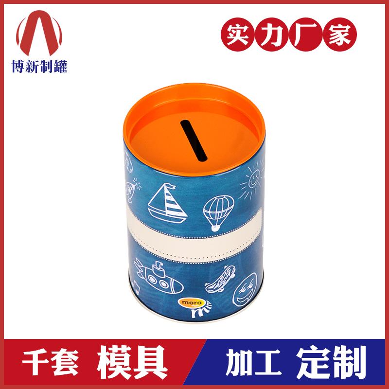 长方形铁罐-马口铁储蓄铁罐