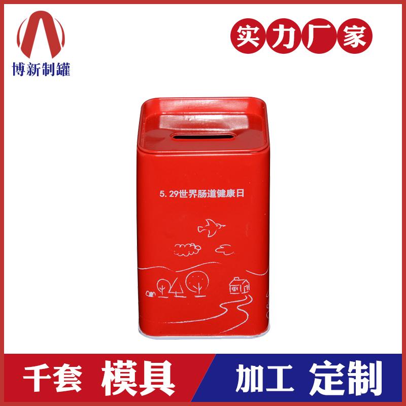 方形存钱罐-马口铁零钱罐定制