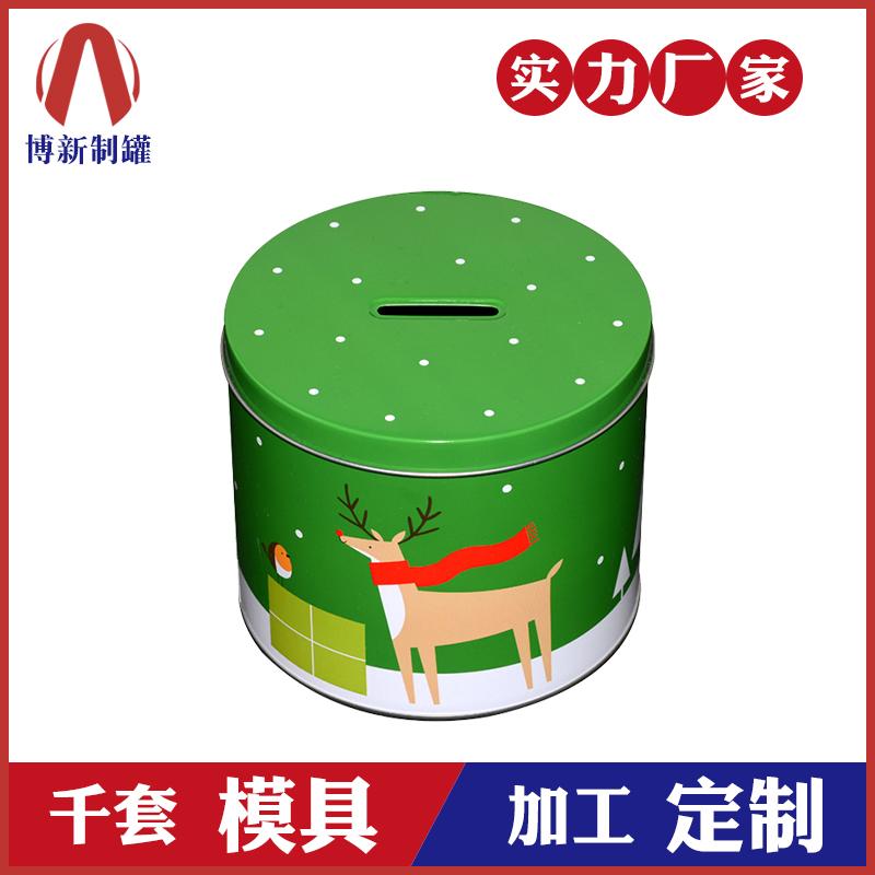 圆形存钱罐厂家-马口铁零钱罐定制