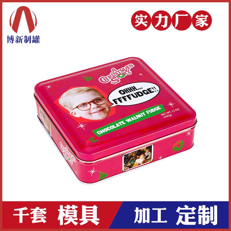 方形铁盒-饼干马口铁盒