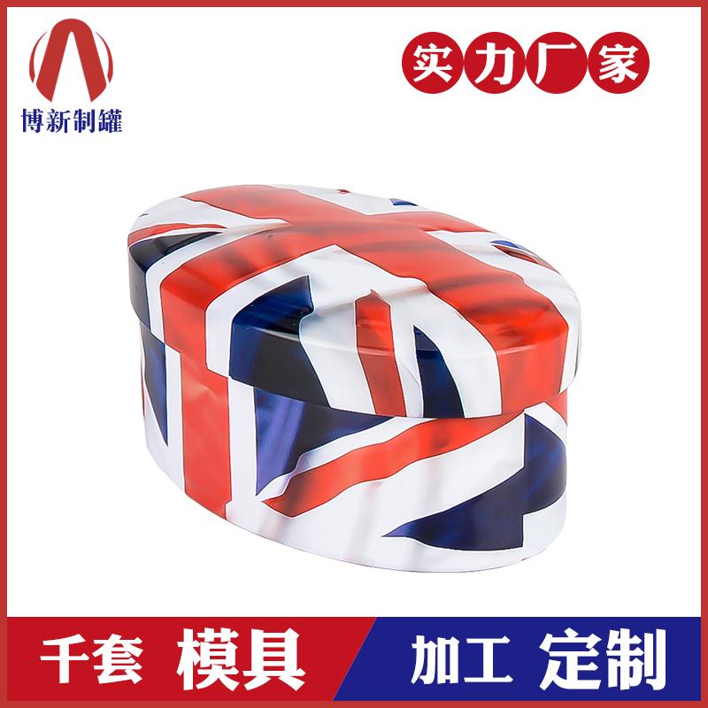 椭圆形铁盒-巧克力铁盒包装