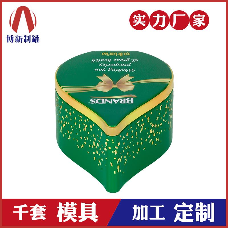 水滴形铁盒包装-巧克力铁盒包装