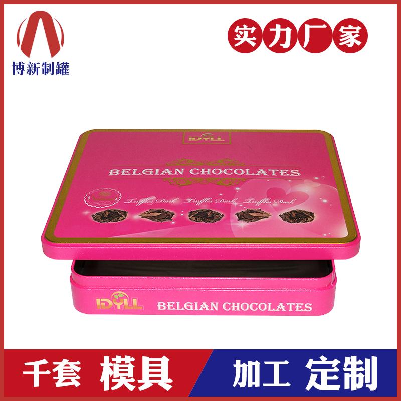 长方形巧克力铁盒-情人节礼品包装